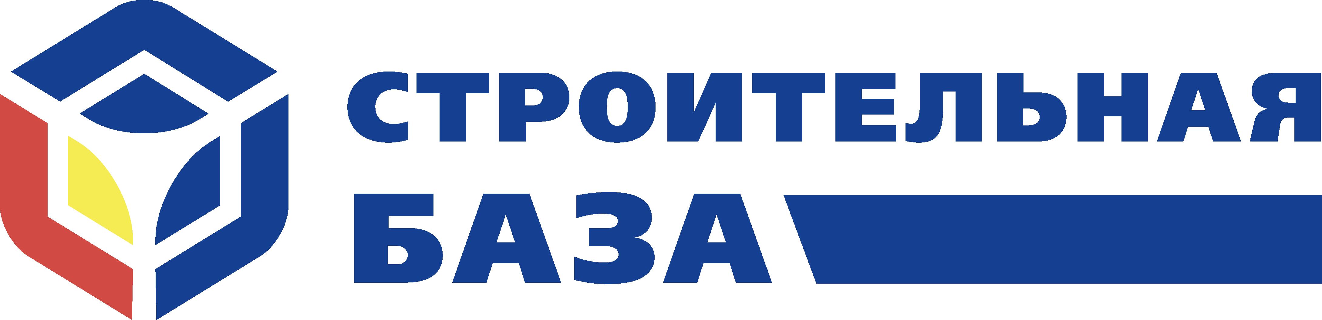 Продажа стройматериалов в Ижевске - интернет-магазин строительных материалов с доставкой - Строительная база Зимняя, 23